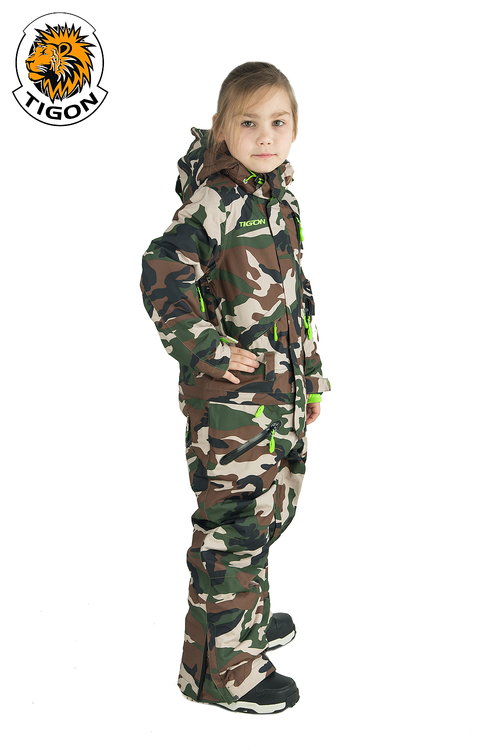 Tigon Junior Military (girl)